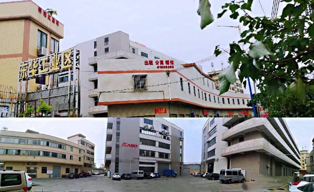 东华工业园光伏发电项目