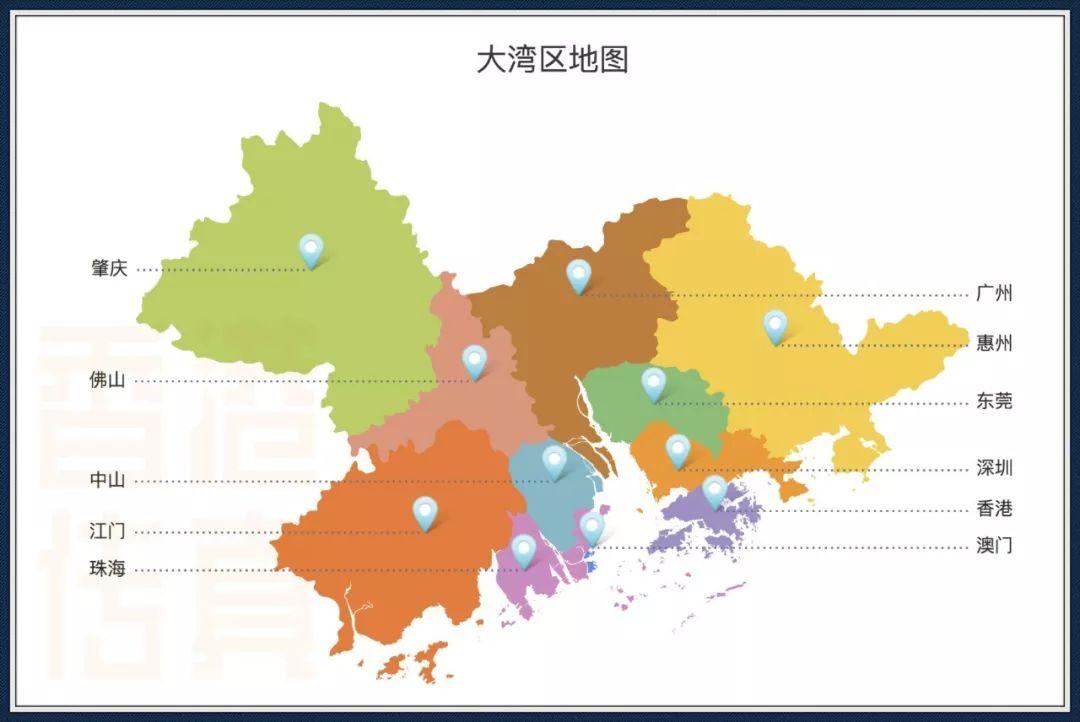大湾区地图