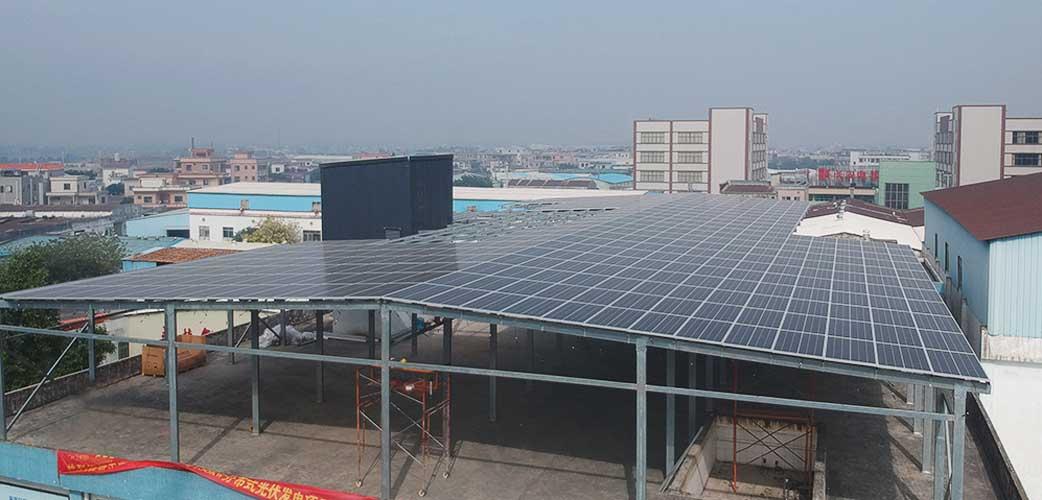 顺德化工企业楼顶光伏发电项目